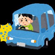 交通事故後遺症なら自賠責保険が使える鍼灸を|広島市/安芸郡